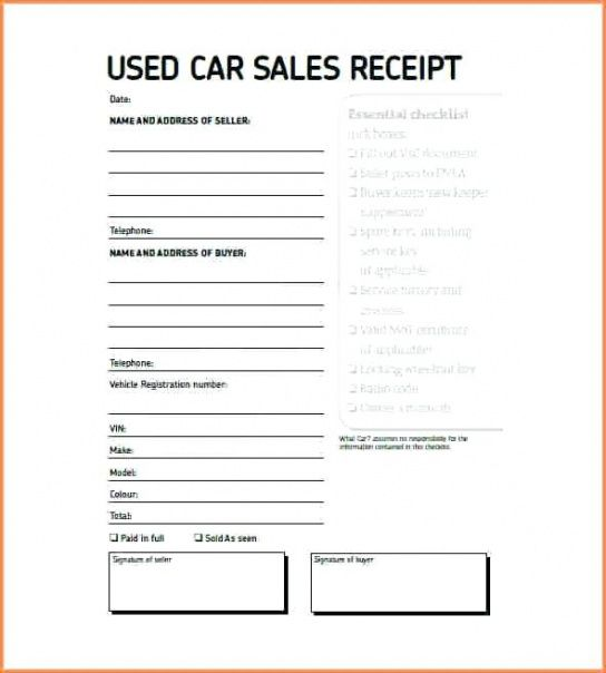 cars invoice used car invoice template used car invoice car sales